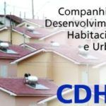 cdhu-inscricao-150x150