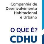 cdhu-150x150
